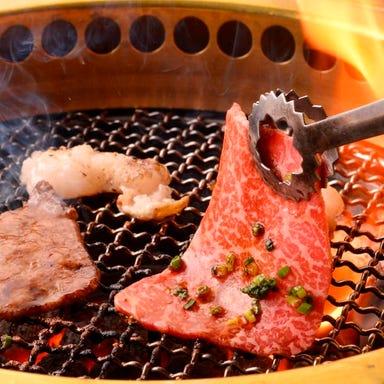 黒毛和牛一頭買い 焼肉 穂坂 小田原店 コースの画像