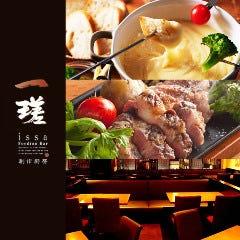Foodiun Bar 一瑳横浜店