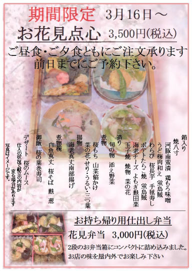 Kanza dining  こだわりの画像