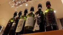 自然派を中心に揃えたワイン