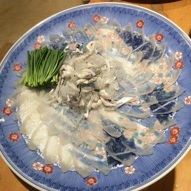 鍋 フグ料理 魚 渋谷 広瀬  コースの画像