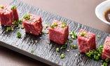 【上州和牛】サイコロステーキ