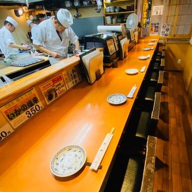 海鮮料理 魚鮮  店内の画像