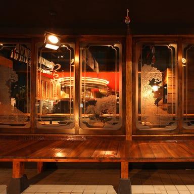 わらやき屋 六本木 店内の画像