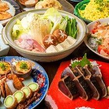 【土佐料理】本格郷土料理の数々