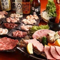 炭火焼肉×ホルモン スタミナ苑 川崎店
