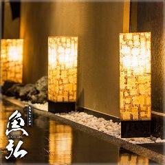 Koshitsuakuariumudining Doisutori Kawaguchiten