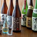 淡路島の美味い地酒【淡路島】