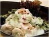 【菜】 新鮮サラダ