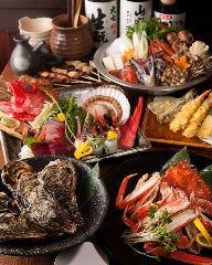 蔵 竹の塚店