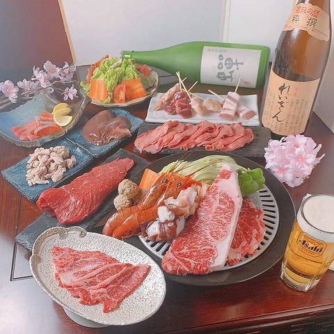 【番長オリジナル】天然石焼プレート