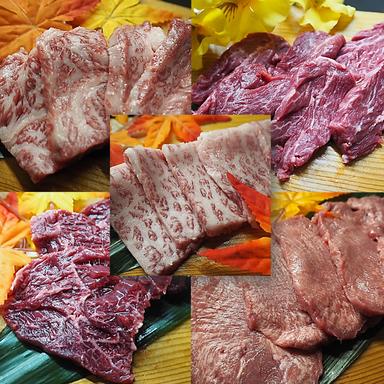 国産和牛焼肉 ホルモン番長  コースの画像
