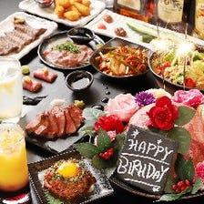 ランチタイムから宴会、昼飲みOK!!
