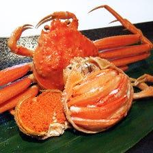 季節到来の「せいこ蟹」