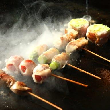 串焼きとワイン ippon  コースの画像