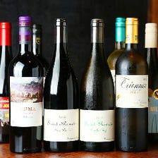 料理と楽しむ『こだわりのワイン』