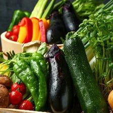 新鮮な旬野菜を美味しくお届け