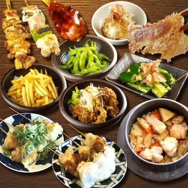 全品290円均一 とりさん食堂 三木青山店 コースの画像