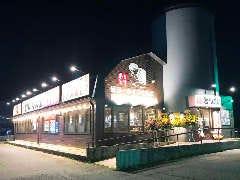 全品290円均一 とりさん食堂 三木青山店