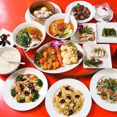 中華料理 金明飯店 3号店