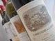 世界のワインは100種類
