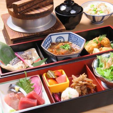 和食×日本酒 藏・みそら屋 錦糸町 コースの画像