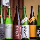 唎酒師厳選【絶対和食に合う日本酒8種】付き 飲み放題 2,000円