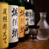 愛媛県の地酒を堪能【愛媛県】