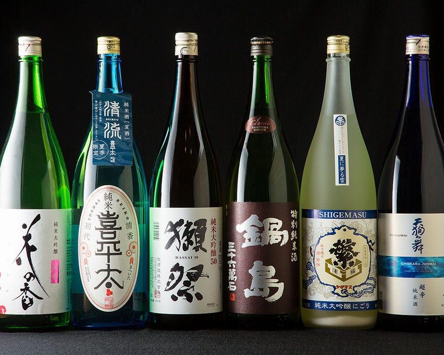 日本酒は銘酒揃い!