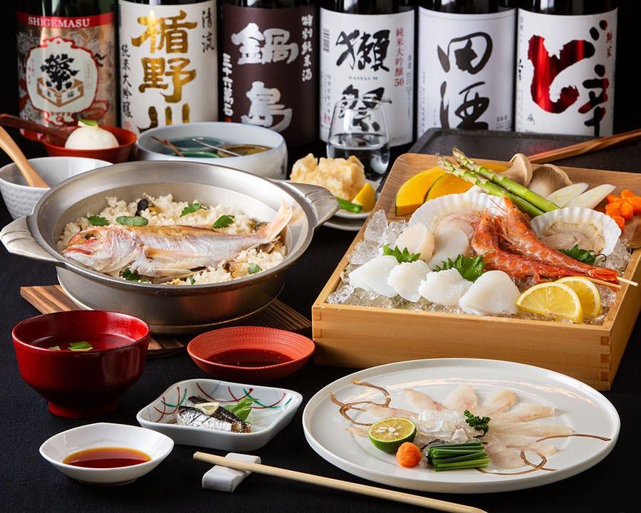 【鯛めし】2H飲み放題付!トラフグ刺 海鮮焼など全8品 5,500円コース