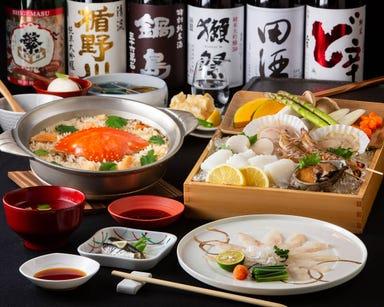 個室 和食 ふぐ料理 和野恵  コースの画像