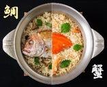 【四周年記念】 「蟹めし」と「鯛めし」食べ比べしてみては!