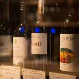 グラスワインは赤白泡を常時14種類ご用意しています