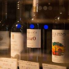 グラスワインは常時、赤白泡合計14種類