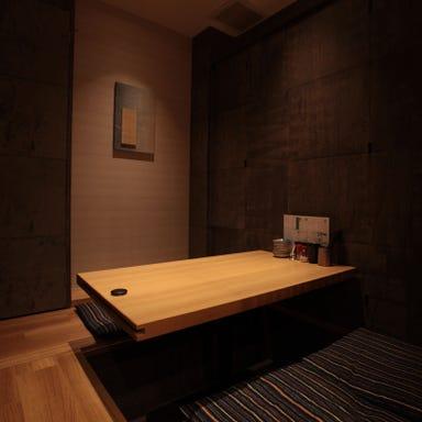 全席個室 博多焼き鳥 灯 -AKARI - 武蔵小杉店 こだわりの画像