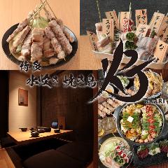 全席個室 博多焼き鳥 灯 -AKARI - 武蔵小杉店