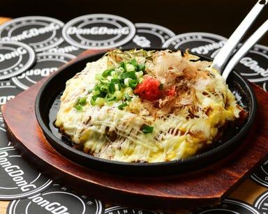 鉄板創作DINING DonGDonG  コースの画像