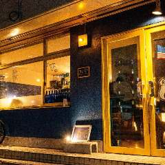 カフェ バー ブルー(cafe/bar blue)