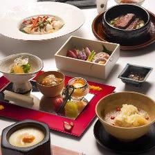 五感で味わう新感覚の和美食