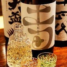 日本酒資格「唎酒師」厳選の日本酒