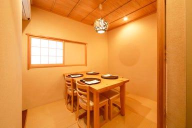 日本料理 とらや  店内の画像