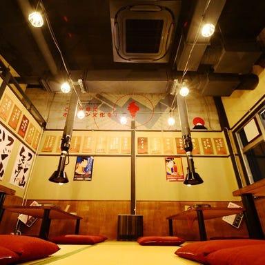飛騨牛ホルモン焼肉酒場 フジ山 多治見店 メニューの画像