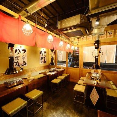 飛騨牛ホルモン焼肉酒場 フジ山 多治見店 コースの画像