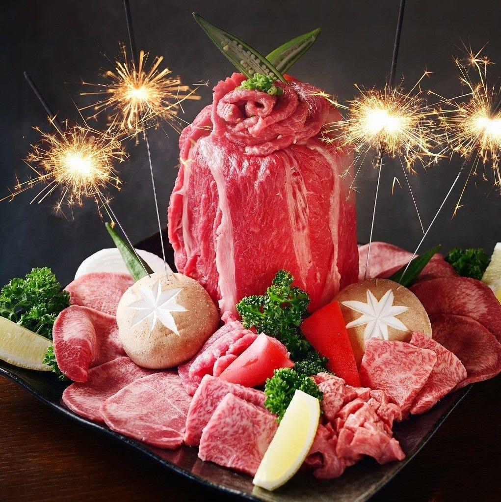 サプライズに!!圧巻の肉ケーキ