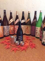 和酒とおばんざいのお店 大地の恵み