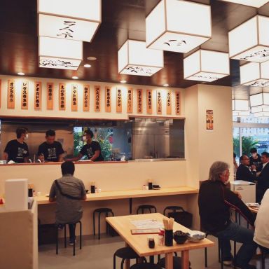 芦田商店 佐賀駅前店  店内の画像