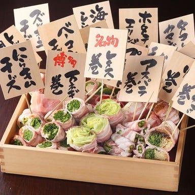 博多野菜巻き串 餃子 こだわり酎ハイ きじょうもん 静岡呉服町 コースの画像