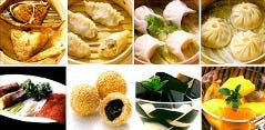 中国料理 鷹