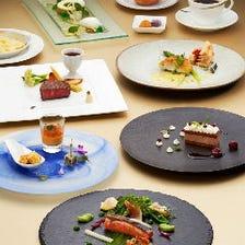 ワンランク上のお食事を 「Reve レーヴ」~オマール海老やフォアグラ、厳選肉を味わう~