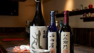 近江八幡 日本酒BAR masu/masu  こだわりの画像